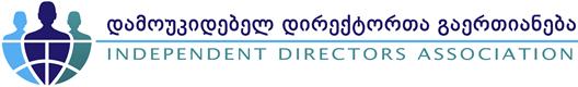 Independent Directors Association